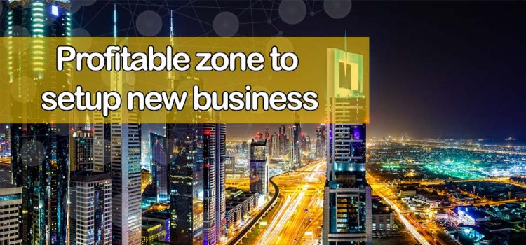 profitable zone to setup new business